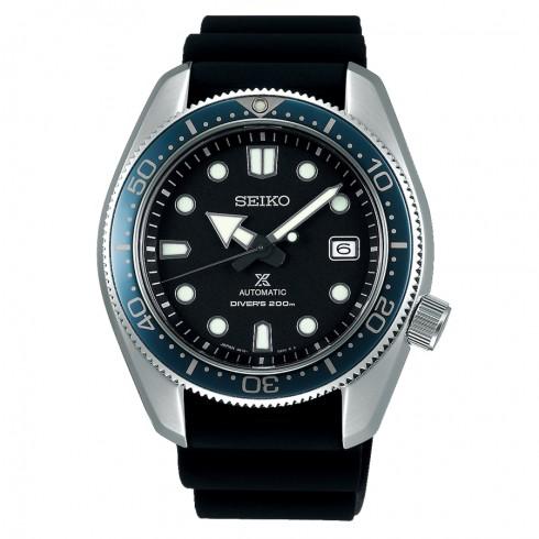 copy of Watch Strap Seiko Prospex...